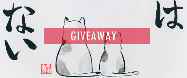 Giveaway Catweek - Win a personalized japanese calligraphy painting