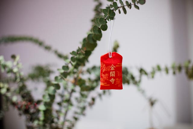 Japan gift