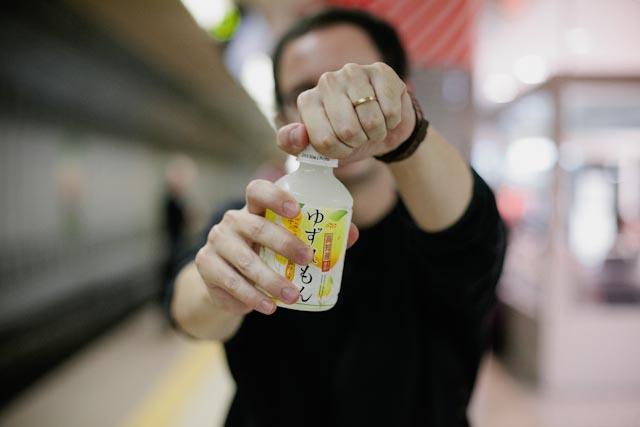 Japan yuzu drink