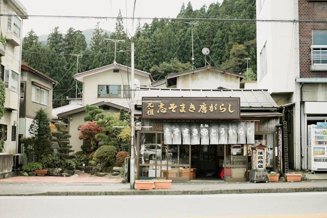 Nikko streets
