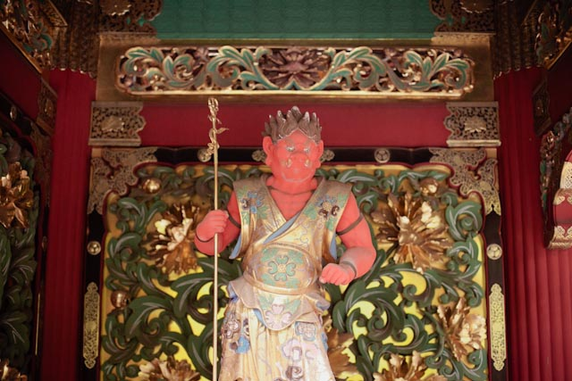 Nikko guardians