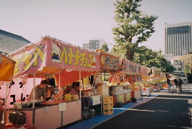 Japan food stalls