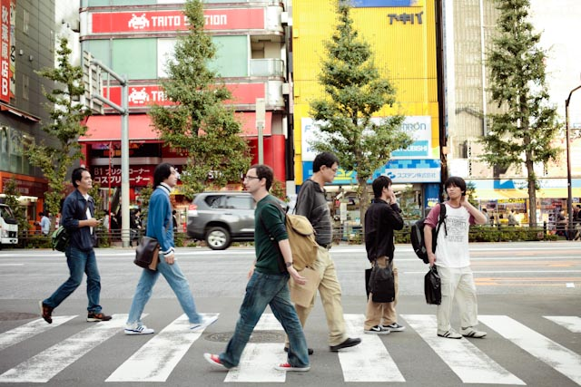 Japan Akihabara
