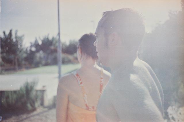 Esther & Sergi
