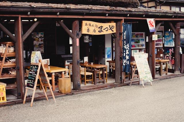 Ainokura shop