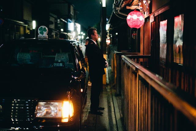 Taxi driver waiting for a Geisha - the cat you and us