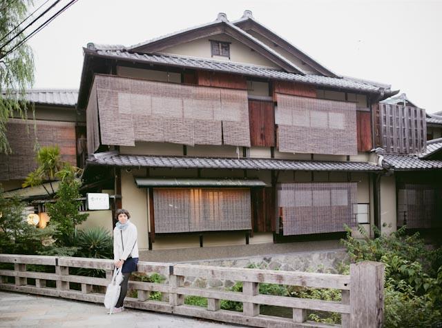 Geisha tea house - The cat, you and us