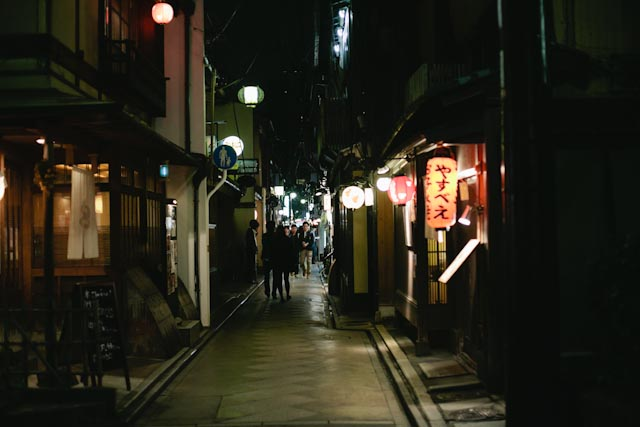 Pontocho at night - The cat, you and us