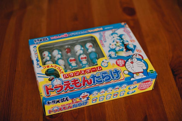 Doraemon board game - The cat, you and us