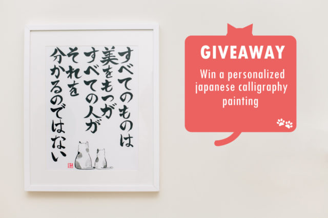 Nagataya Kyoto giveaway - The cat, you and us
