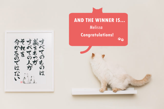 Nagataya Kyoto giveaway winner - The cat, you and us
