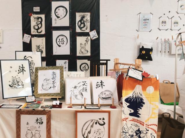 Nagataya Kyoto at We Love Cats market - The cat, you and us