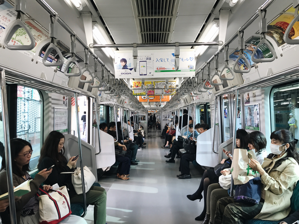 Tokyo Yamanote line - The cat, you and us