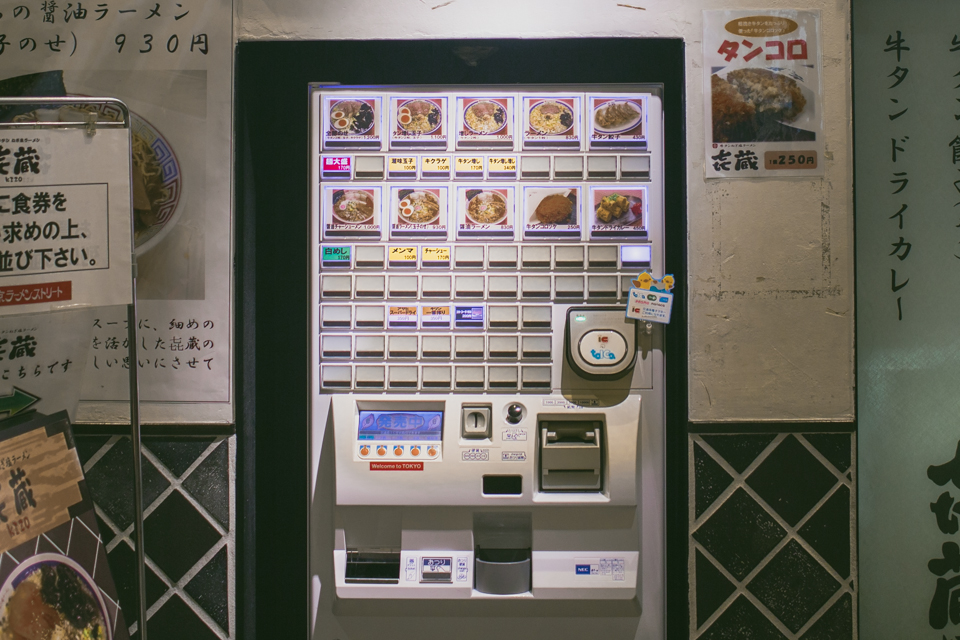 Ramen vending machine - The cat, you and us
