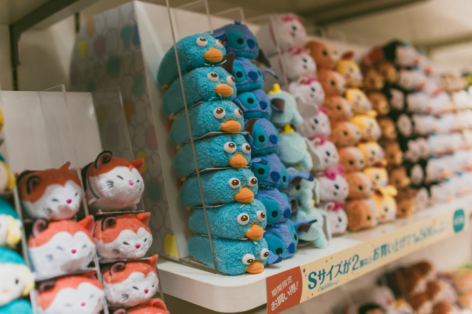 Disney store Shibuya - The cat, you and us