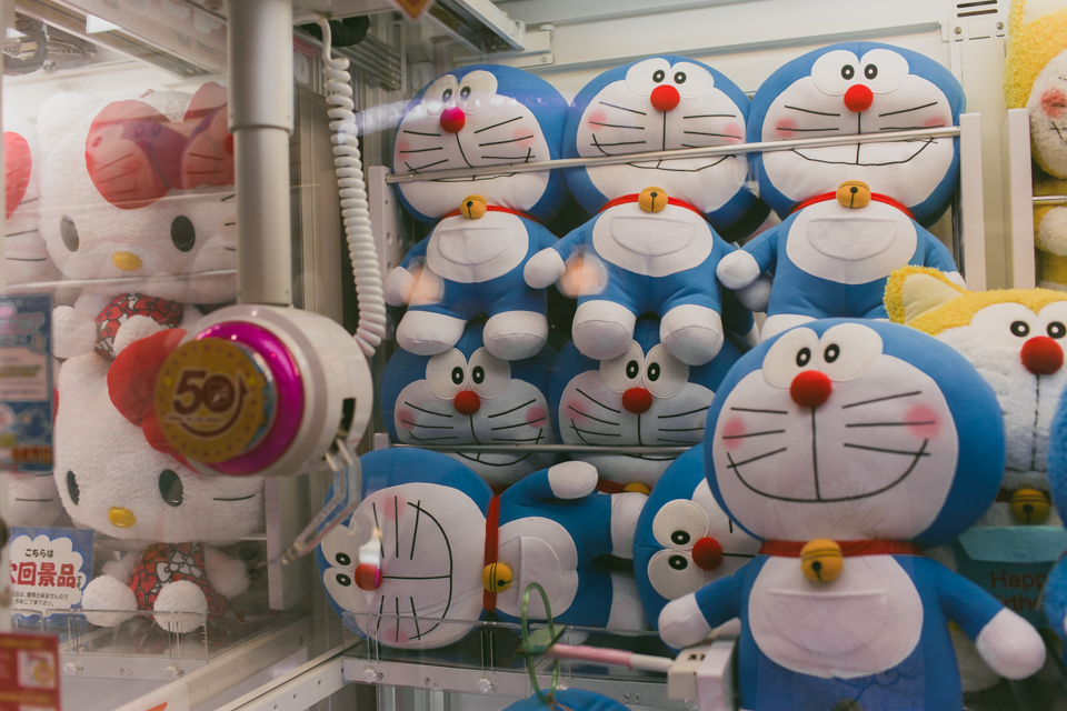 Shibuya crane game machine - The cat, you and us