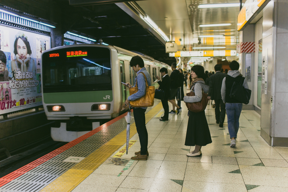 Shibuya Yamanote station - The cat, you and us