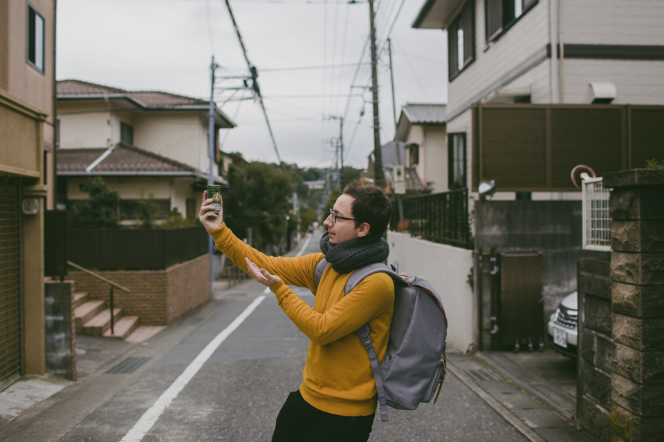 Kamakura - The cat, you and us
