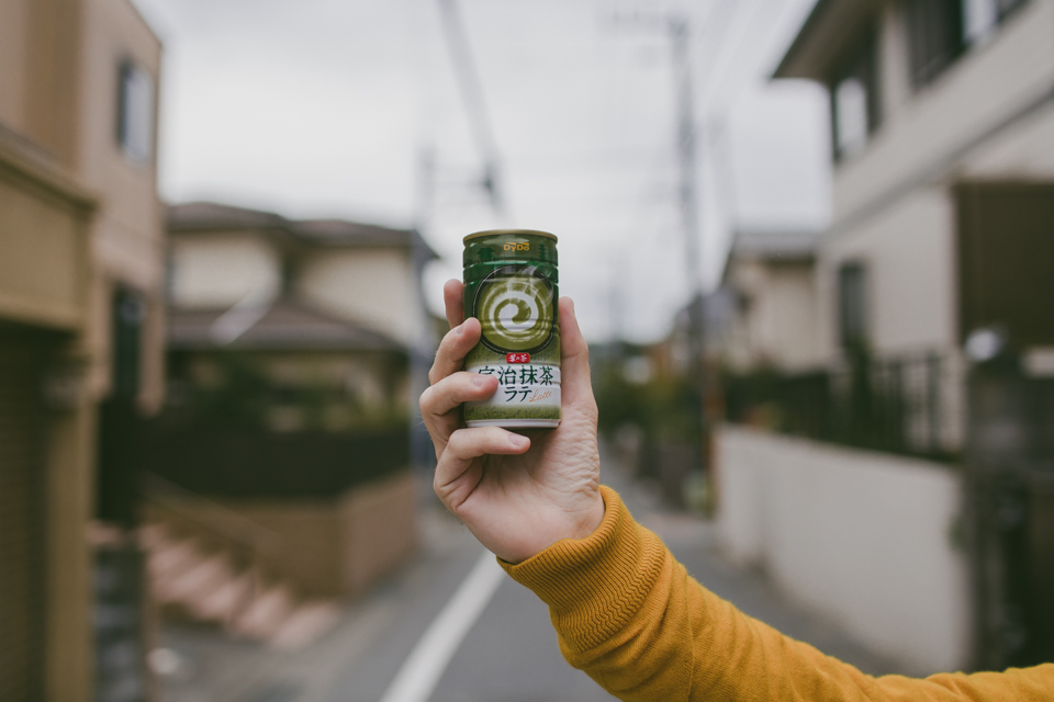 Matcha latte from a vending machine - The cat, you and us