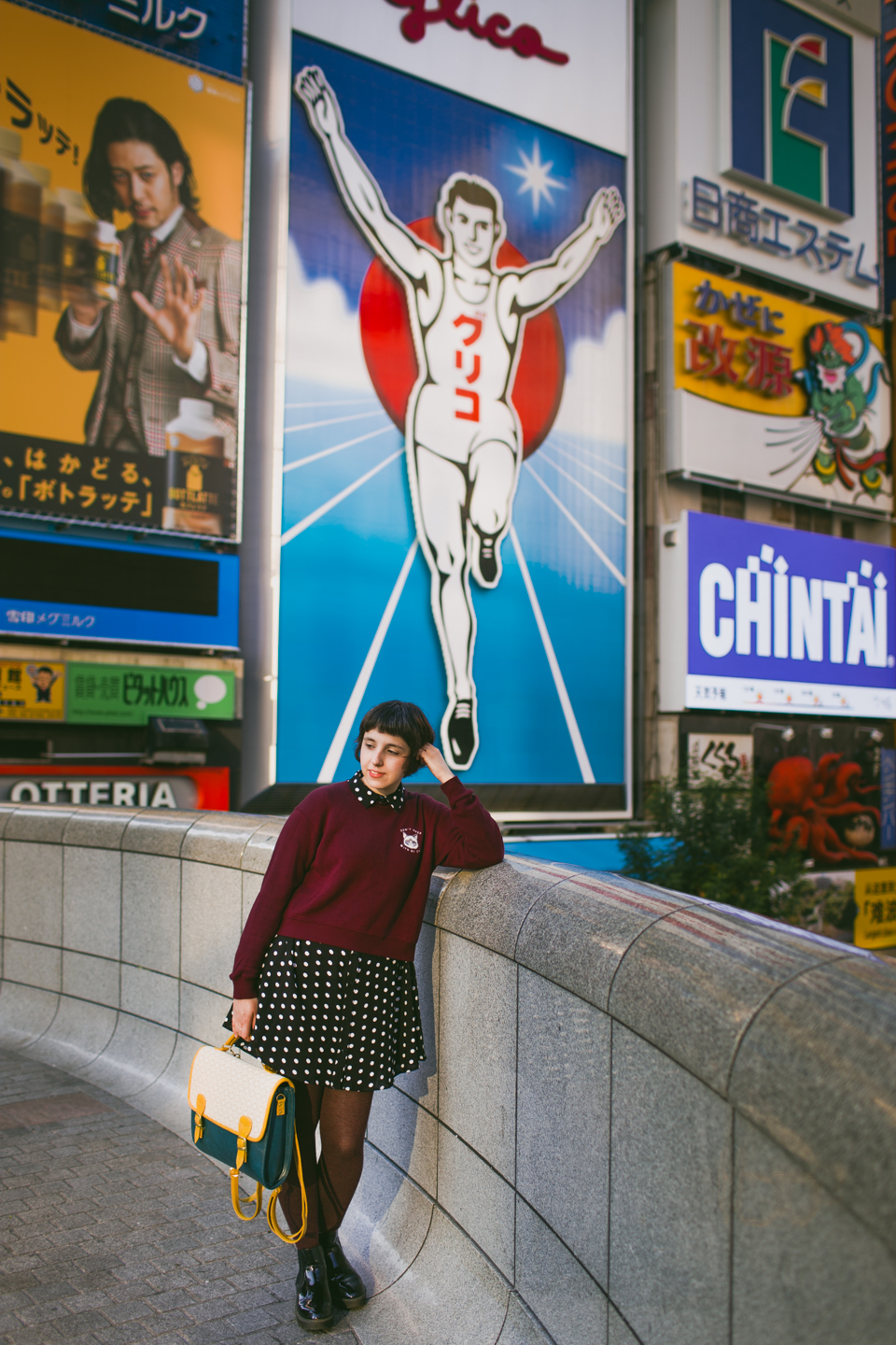 Glico sign Osaka - The cat, you and us