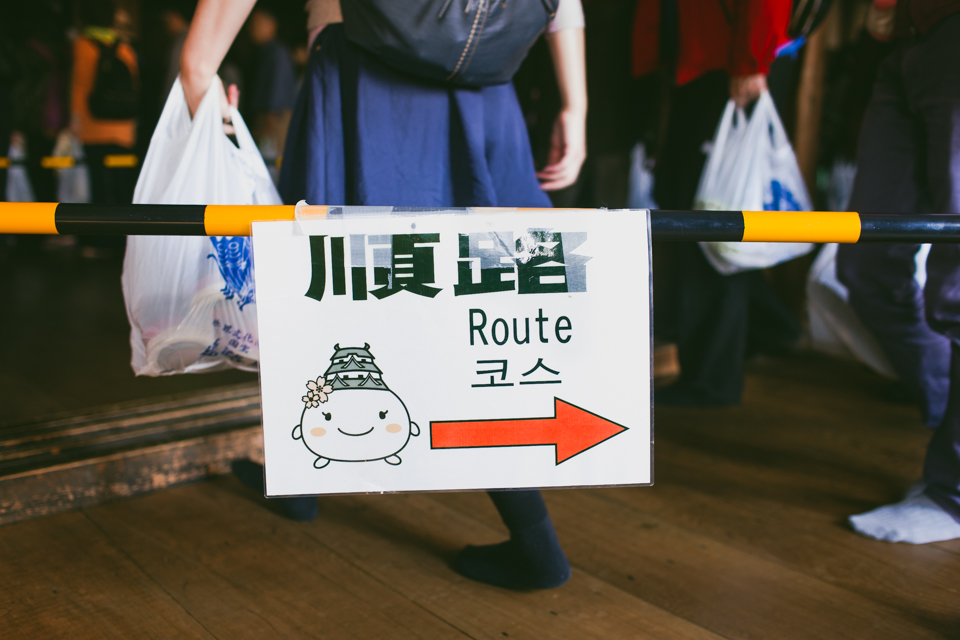 Himeji Castle route sign - The cat, you and us