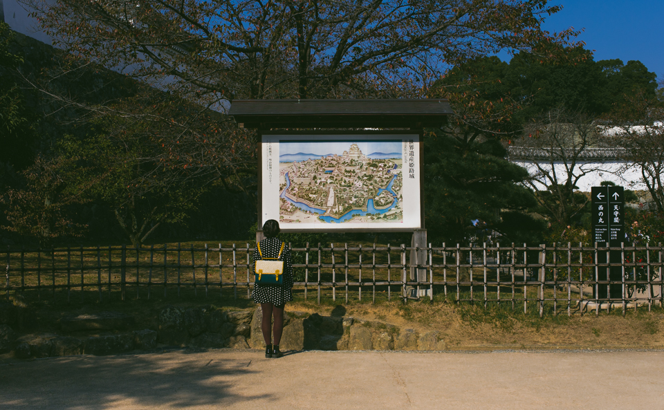 Himeji Castle map - The cat, you and us
