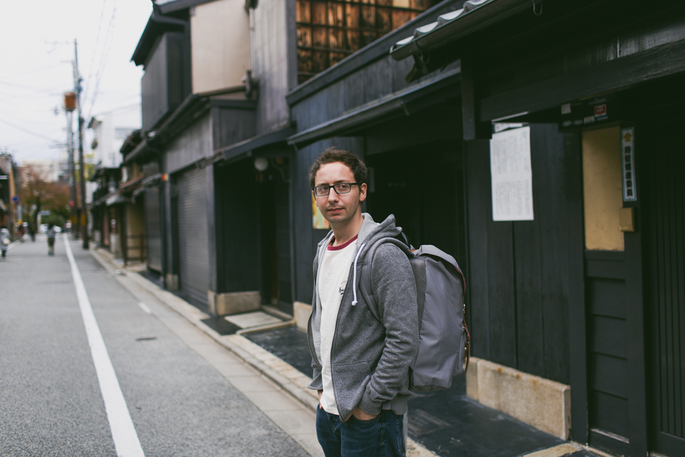 Kyoto street - The cat, you and us