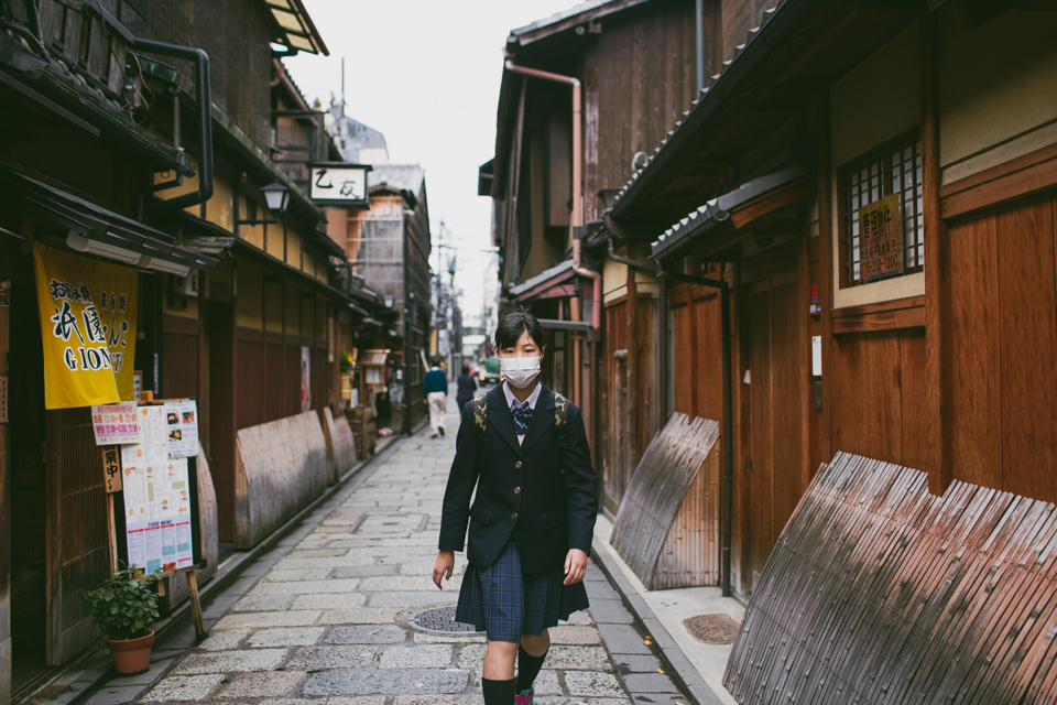 Kyoto student girl with a face mask - The cat, you and us