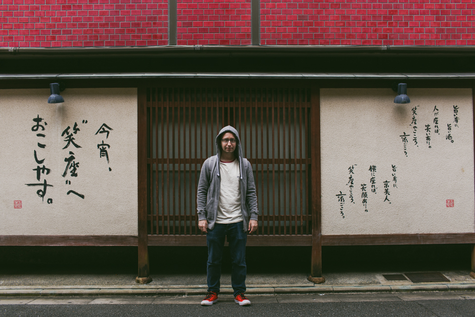 Kyoto walls - The cat, you and us
