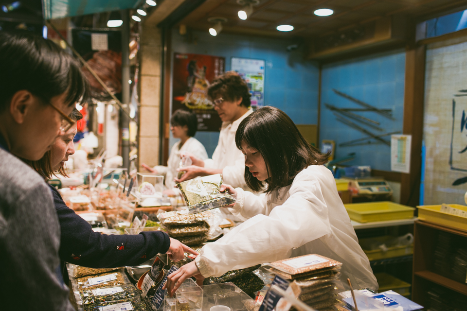 Nishiki market - The cat, you and us