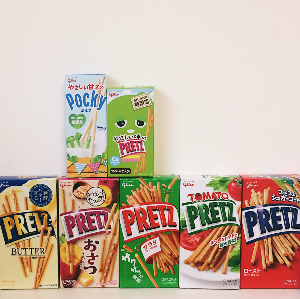 Pretz Glico Japan snacks - The cat, you and us