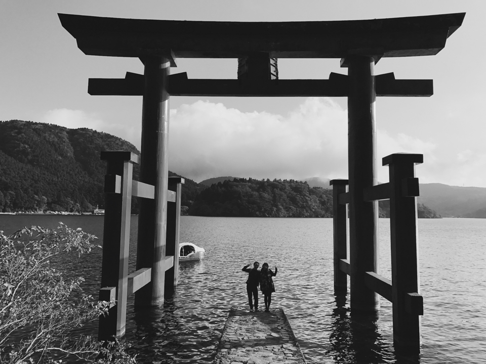 Us in Hakone by a Japanese local - The cat, you and us
