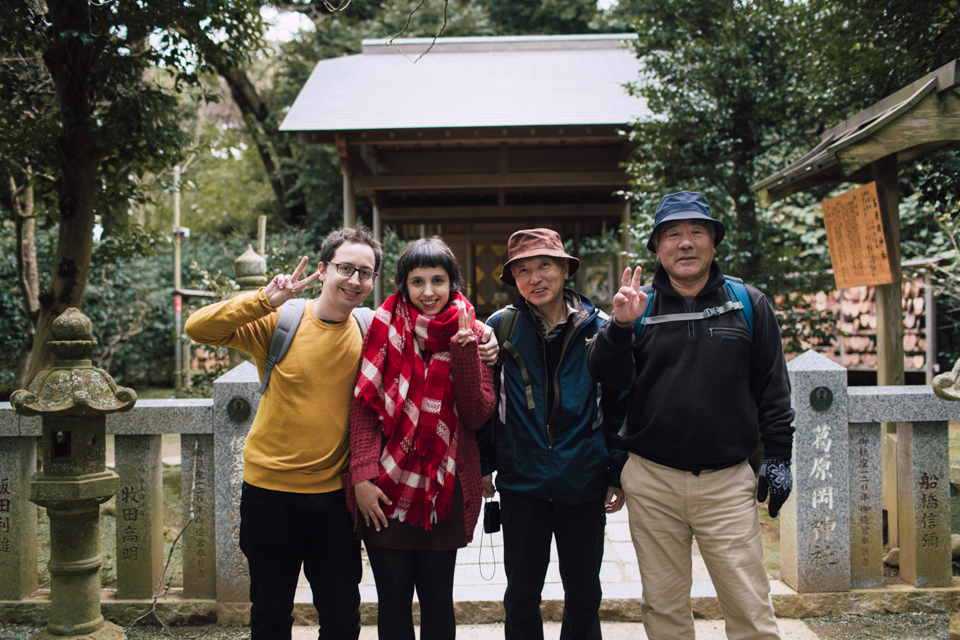 Us in Kamakura by a Japanese local - The cat, you and us