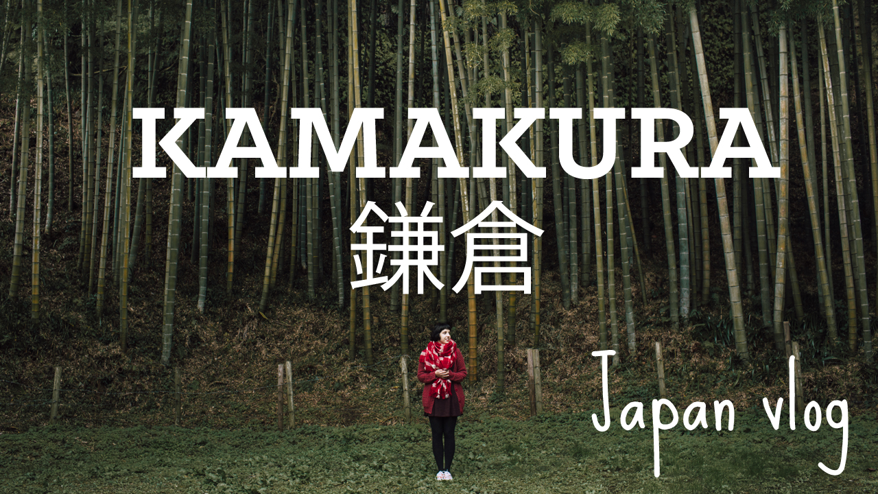 Kamakura film on Youtube - The cat, you and us