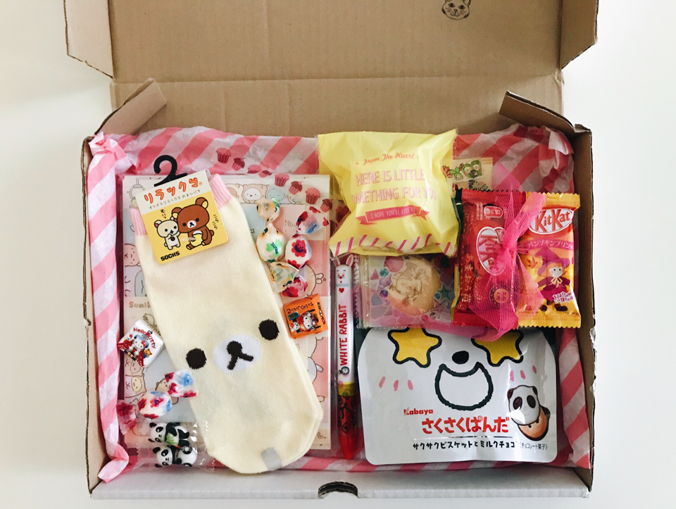 Kawaii giveaway - The cat, you and us