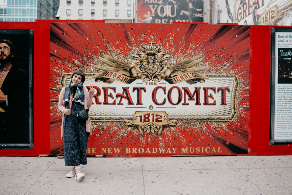 Broadway musical The Great Comet of 1812 - The cat, you and us
