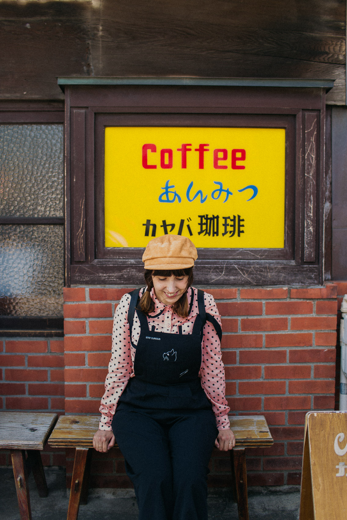 Kayaba Coffee Yanaka - The cat, you and us