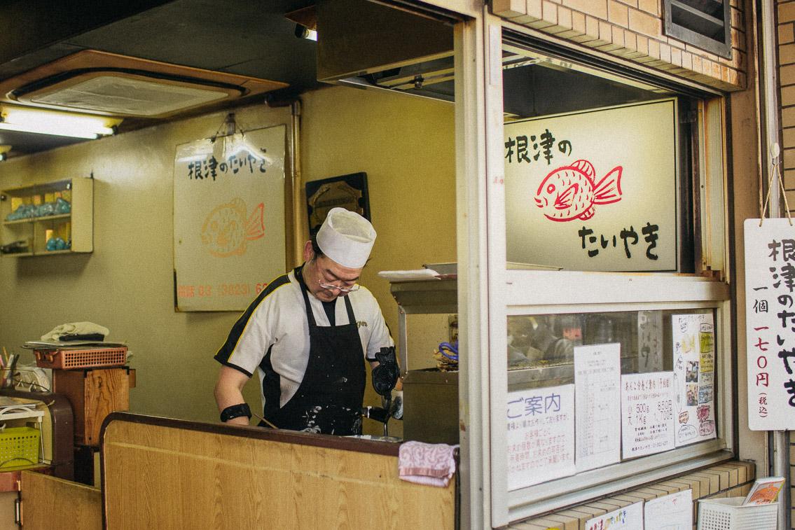 Taiyaki of Nezu - The cat, you and us