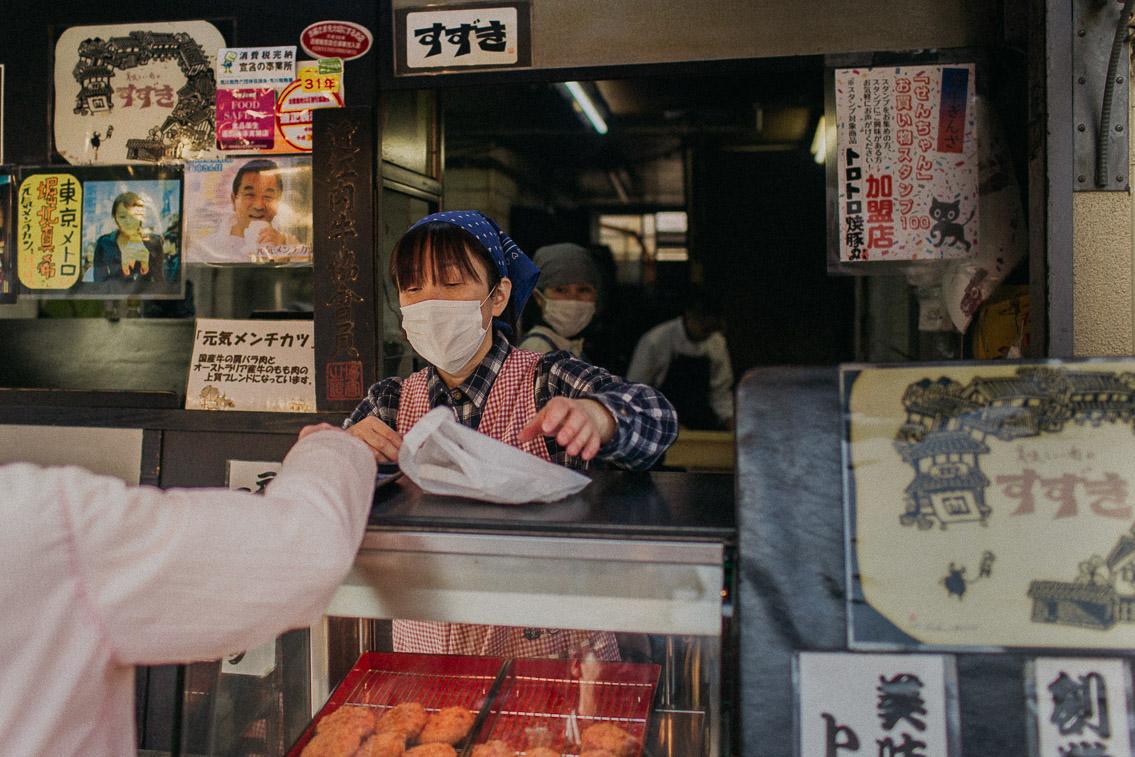Suzuki meat Yanaka Ginza - The cat, you and us