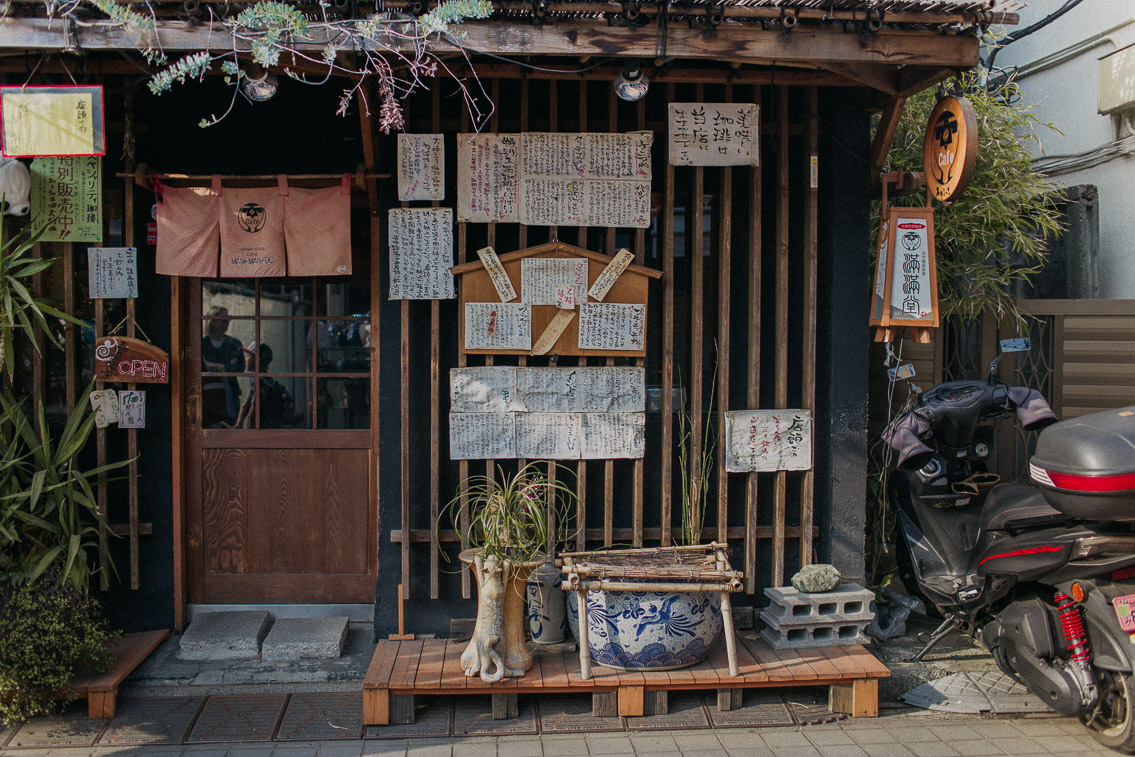 Yanaka Ginza storefront - The cat, you and us