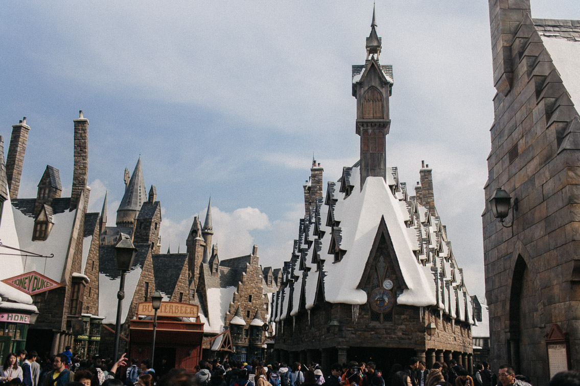 Harry Potter land USJ Osaka - The cat, you and us