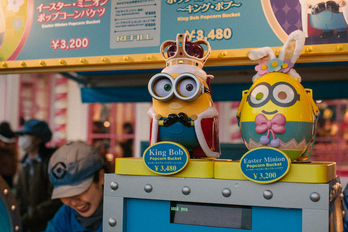 Minions USJ Osaka - The cat, you and us