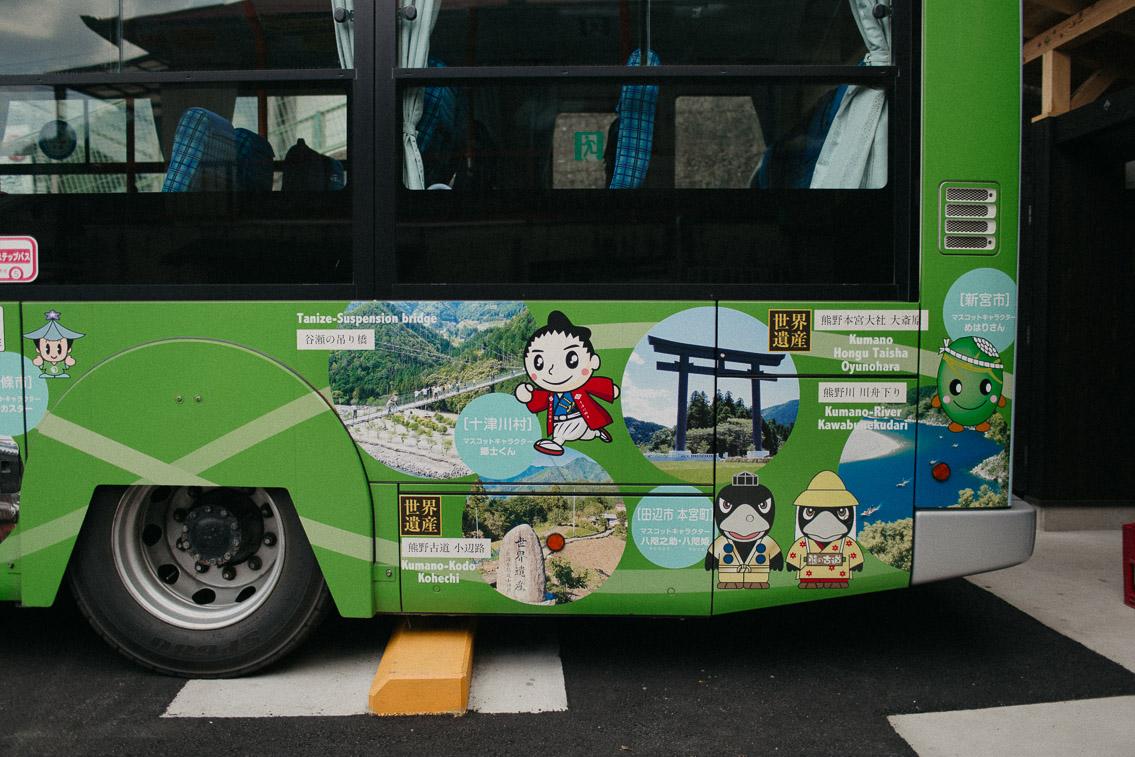 Nara Kotsu Bus in Wakayama - The cat, you and us