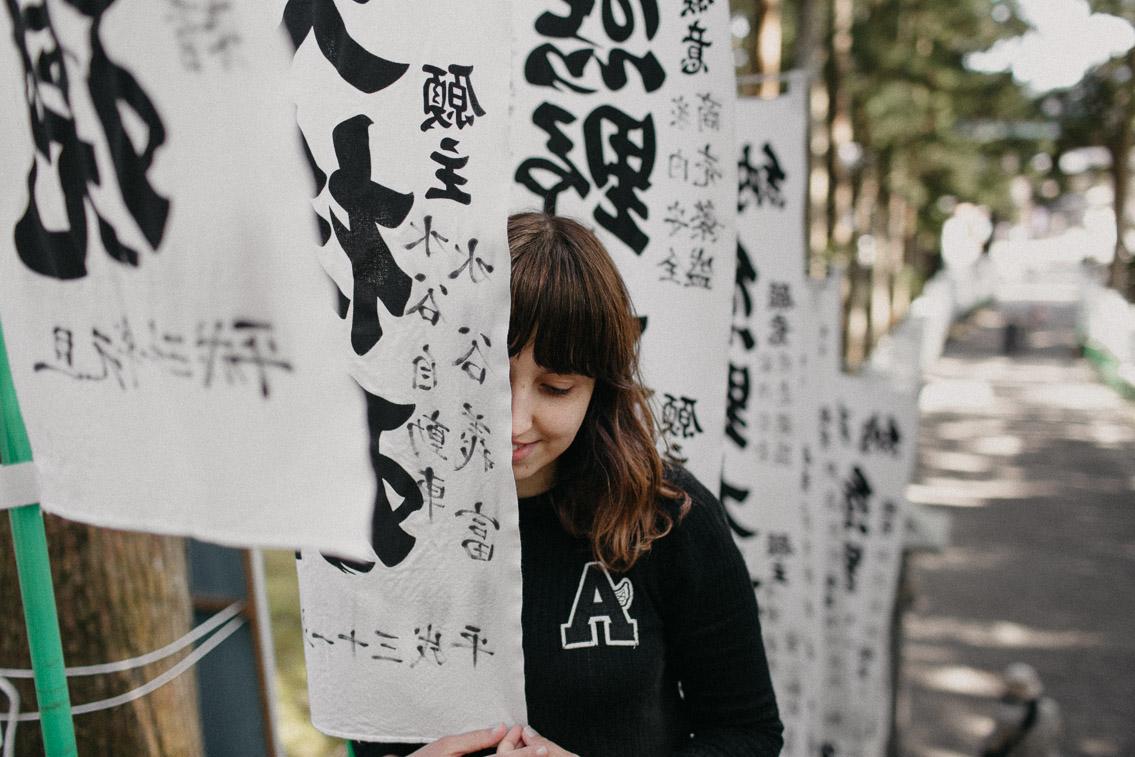 Hongu Taisha shrine - The cat, you and us