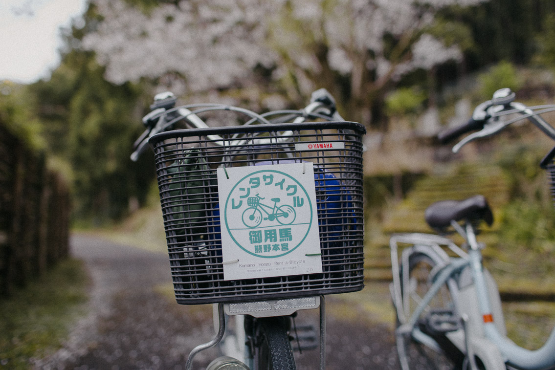 Rent a bike Wakayama - The cat, you and us