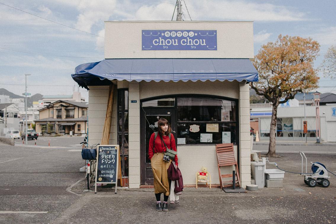 Chou Chou Shingu station - The cat, you and us