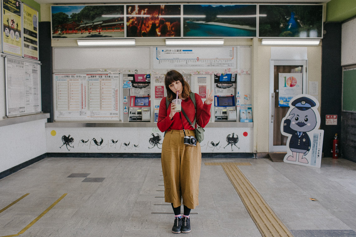 Shingu station - The cat, you and us