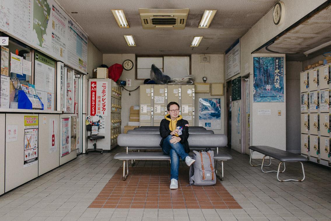 Kii Katsuura bus station - The cat, you and us