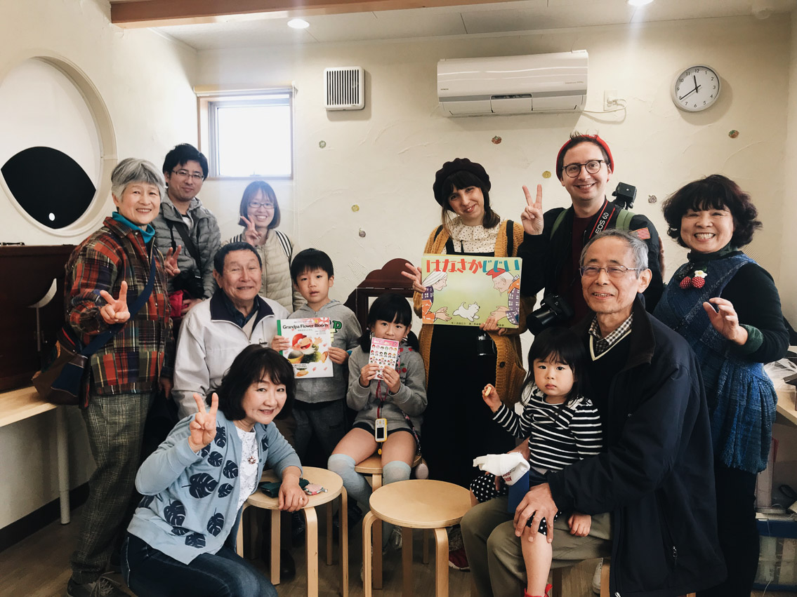 Kishi Tourism Center - The cat, you and us
